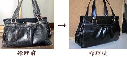 アオリ型ハンドバッグの修理例